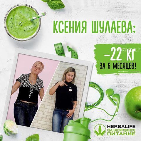 Ксения Шулаева пришла в...