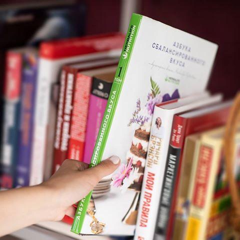 Хорошая книга – пища для...
