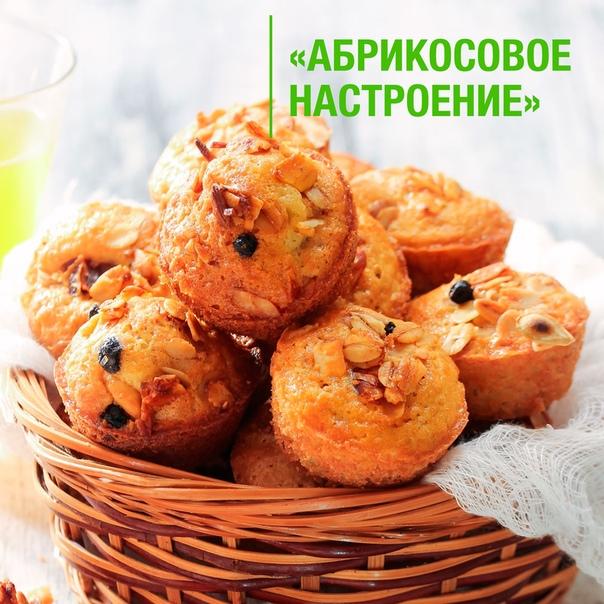Абрикос – идеальный фрукт в осеннюю непогоду! Он сладкий, сочный и дико...